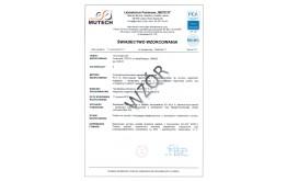 TERMOHIGROBAROMETR z rejestracją D4130 ze świadectwem wzorcowania PCA