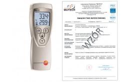 TESTO 926 - miernik temperatury ze świadectwem wzorcowania PCA